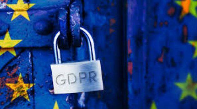GDPR Regolamento Europeo sulla Privacy 679/2016 art.42